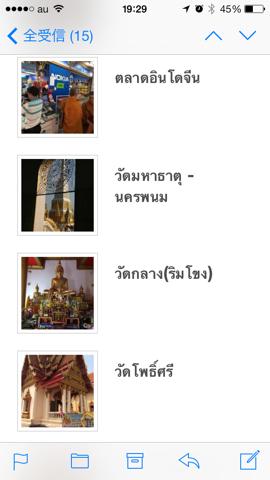 f:id:kun-maa:20140214212143p:plain