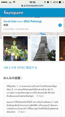 f:id:kun-maa:20140214212824p:plain