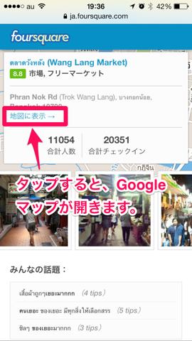 f:id:kun-maa:20140214213028p:plain