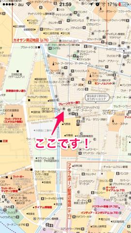f:id:kun-maa:20140214220908p:plain