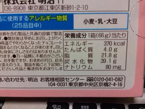 f:id:kun-maa:20140219232145j:plain