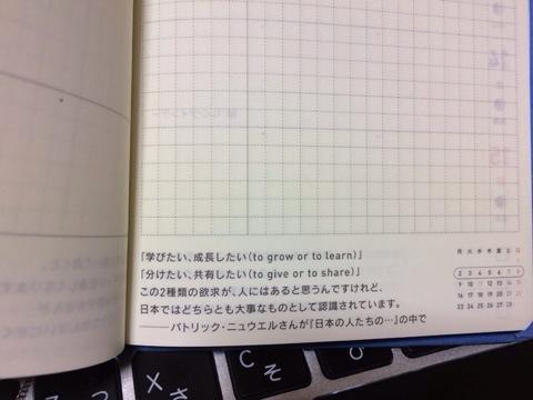 f:id:kun-maa:20140221220135j:plain