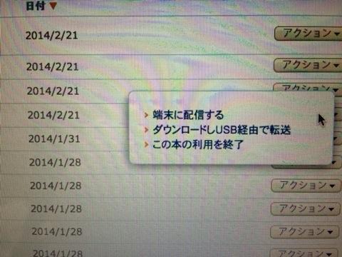 f:id:kun-maa:20140223175727j:plain
