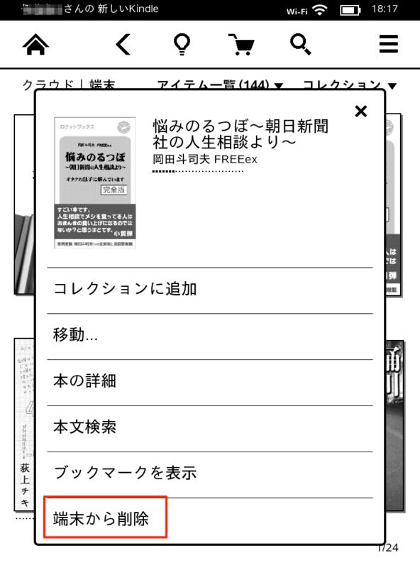 f:id:kun-maa:20140223191539p:plain