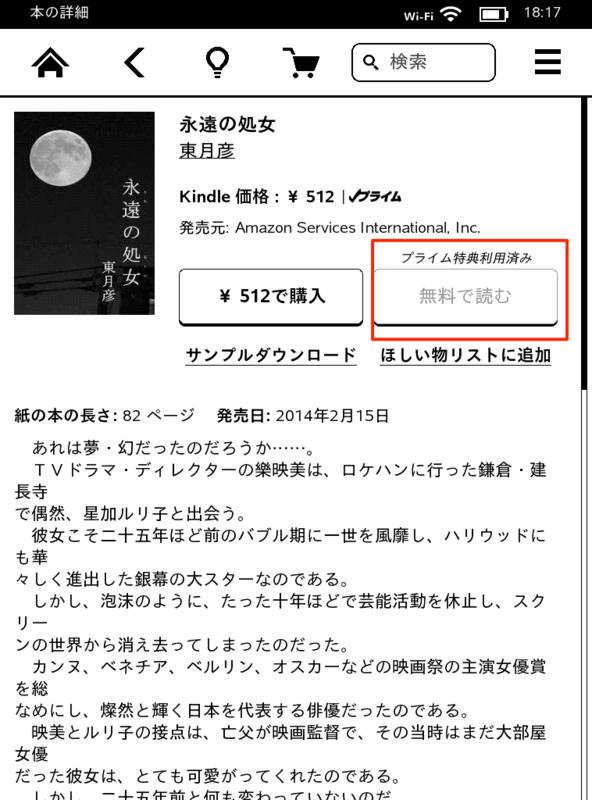 f:id:kun-maa:20140223191655p:plain