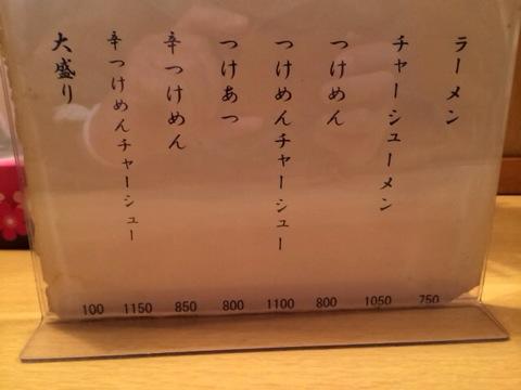 f:id:kun-maa:20140224151253j:plain