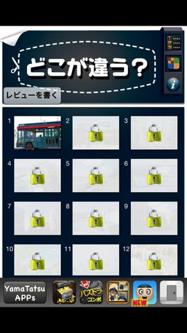 f:id:kun-maa:20140227220621p:plain