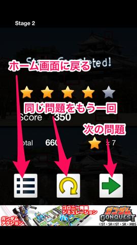 f:id:kun-maa:20140227221434p:plain