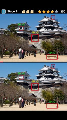 f:id:kun-maa:20140227221738p:plain