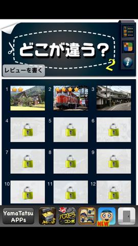 f:id:kun-maa:20140227222542p:plain