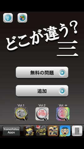 f:id:kun-maa:20140227223838p:plain