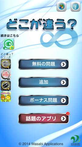 f:id:kun-maa:20140227223904p:plain