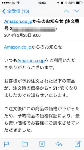 f:id:kun-maa:20140228193612p:plain