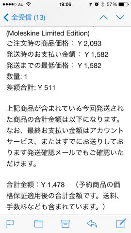 f:id:kun-maa:20140228193922p:plain