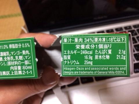 f:id:kun-maa:20140304193738j:plain