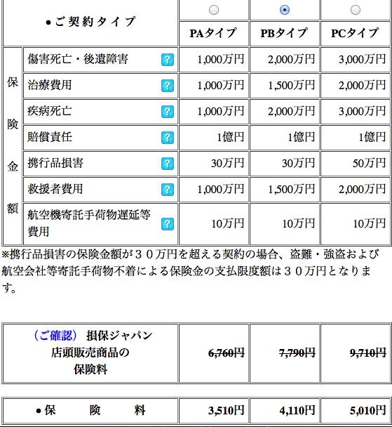 f:id:kun-maa:20140305200033p:plain
