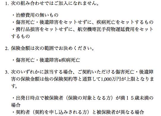 f:id:kun-maa:20140305203020p:plain