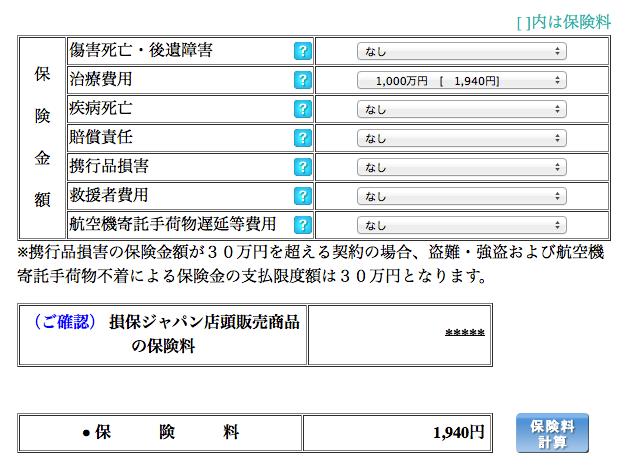 f:id:kun-maa:20140305204227p:plain