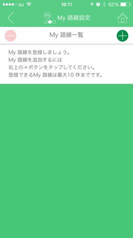 f:id:kun-maa:20140310194535p:plain