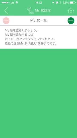 f:id:kun-maa:20140310194639p:plain