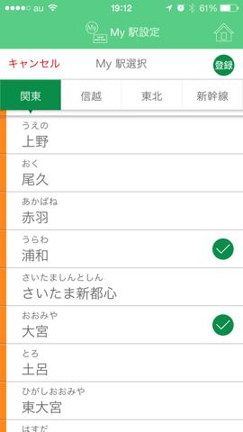 f:id:kun-maa:20140310195015p:plain