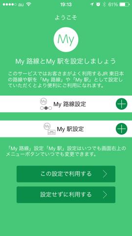 f:id:kun-maa:20140310195057p:plain