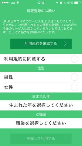 f:id:kun-maa:20140310195217p:plain