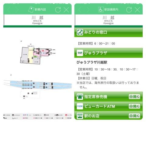 f:id:kun-maa:20140310200140j:plain