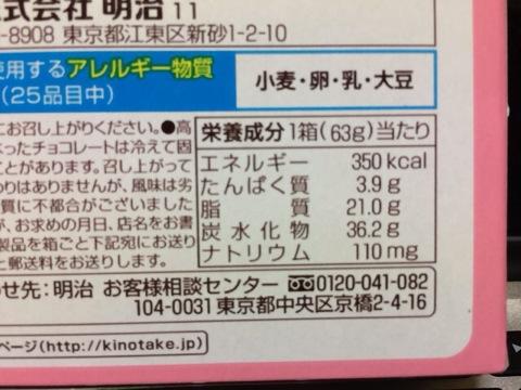f:id:kun-maa:20140311224028j:plain