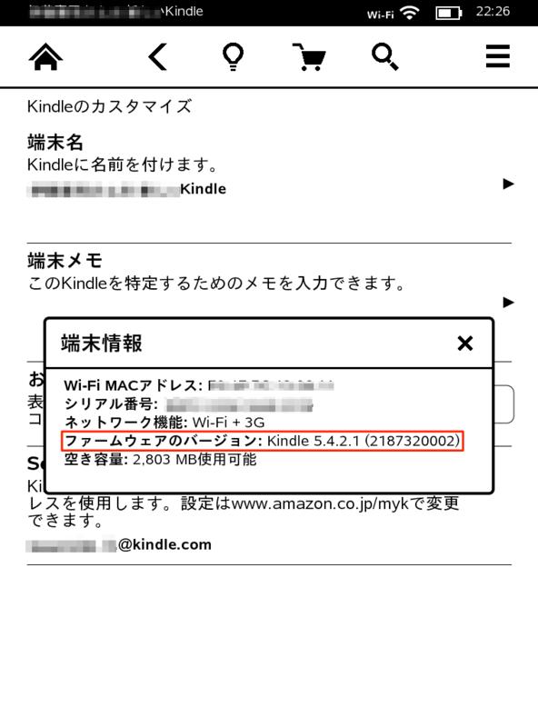 f:id:kun-maa:20140313231258p:plain