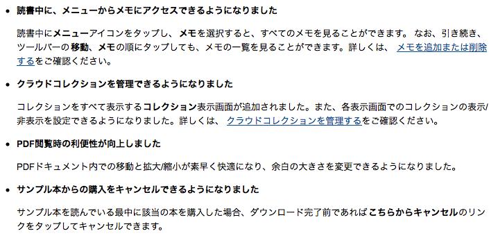 f:id:kun-maa:20140313232641p:plain