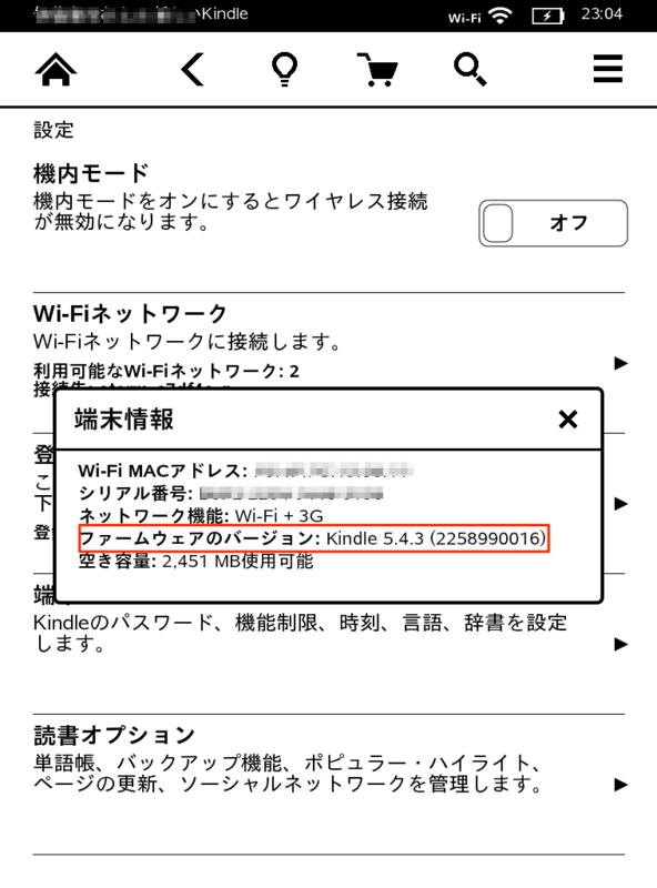 f:id:kun-maa:20140313232931p:plain