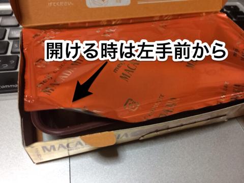 f:id:kun-maa:20140326210633p:plain
