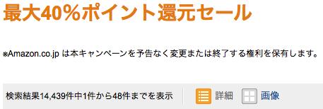 f:id:kun-maa:20140327222958p:plain