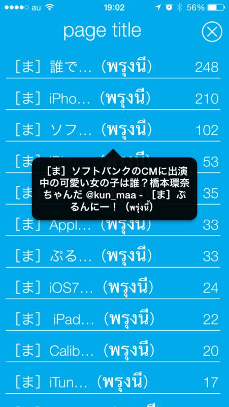 f:id:kun-maa:20140403204638p:plain