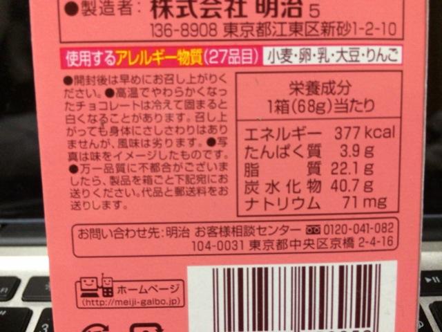 f:id:kun-maa:20140408191912j:plain