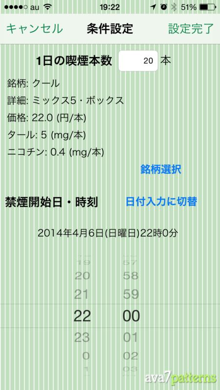 f:id:kun-maa:20140410232113p:plain