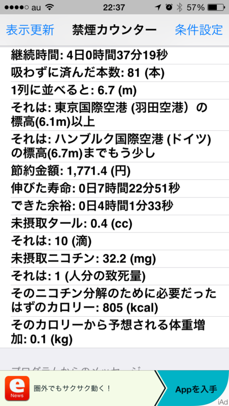 f:id:kun-maa:20140410232311p:plain