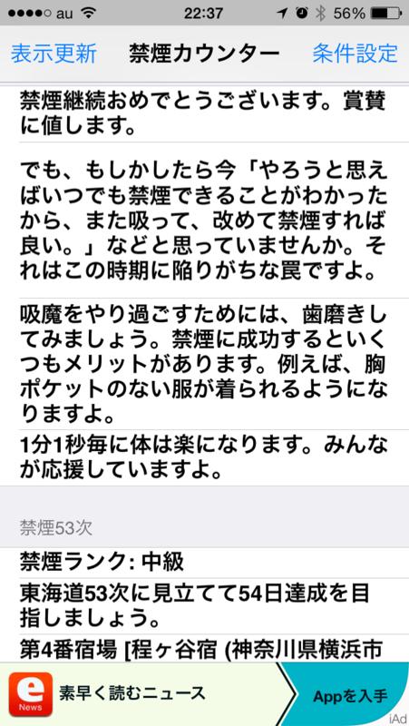 f:id:kun-maa:20140410232750p:plain