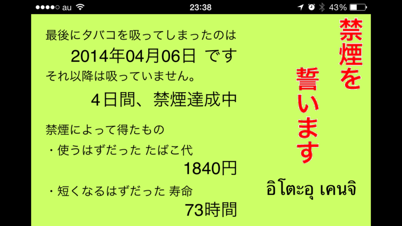 f:id:kun-maa:20140410234227p:plain