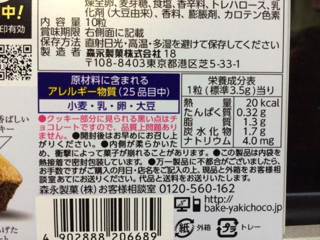 f:id:kun-maa:20140411210504j:plain