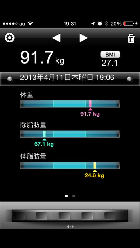 f:id:kun-maa:20140411215347p:plain