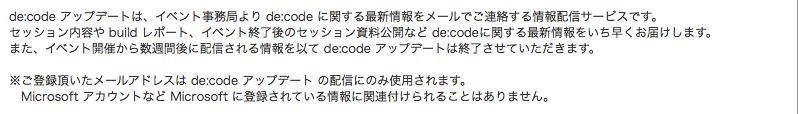 f:id:kun-maa:20140415212904p:plain