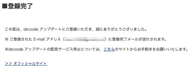 f:id:kun-maa:20140415213001p:plain