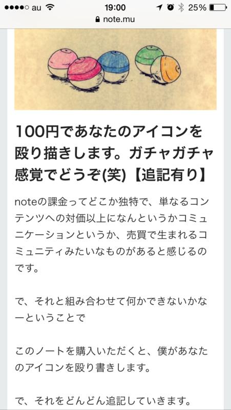 f:id:kun-maa:20140420201100p:plain