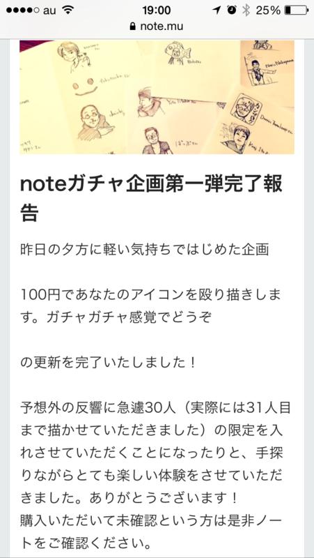 f:id:kun-maa:20140420202927p:plain