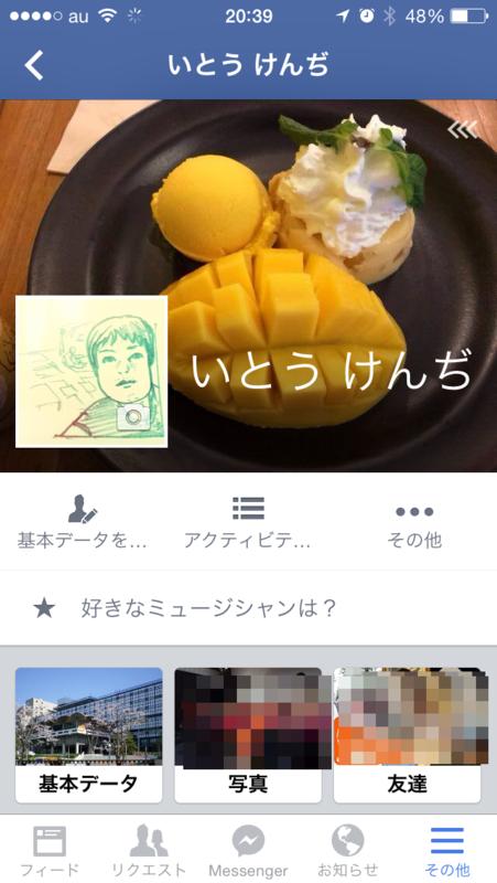 f:id:kun-maa:20140420204356p:plain