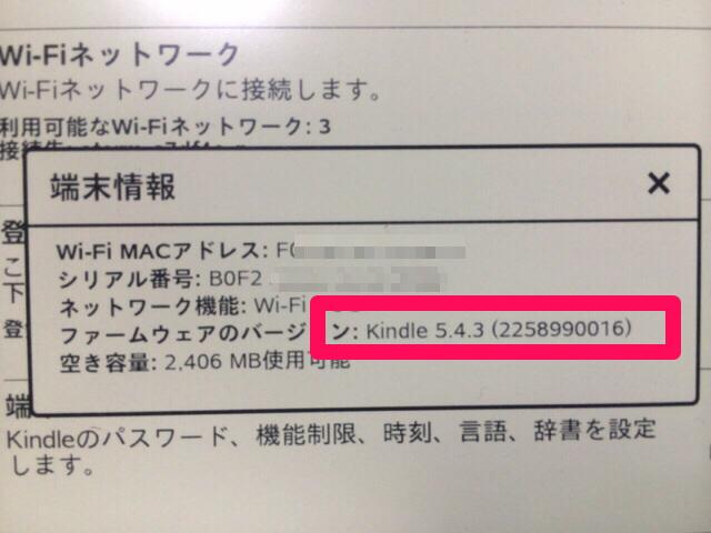 f:id:kun-maa:20140423222735p:plain
