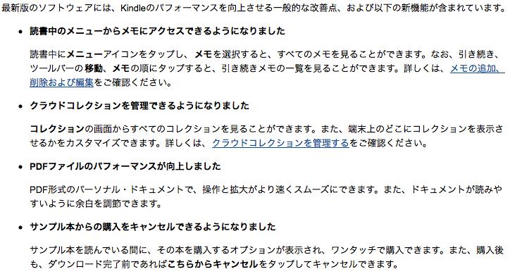 f:id:kun-maa:20140423224320p:plain