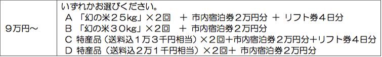 f:id:kun-maa:20140424215240p:plain
